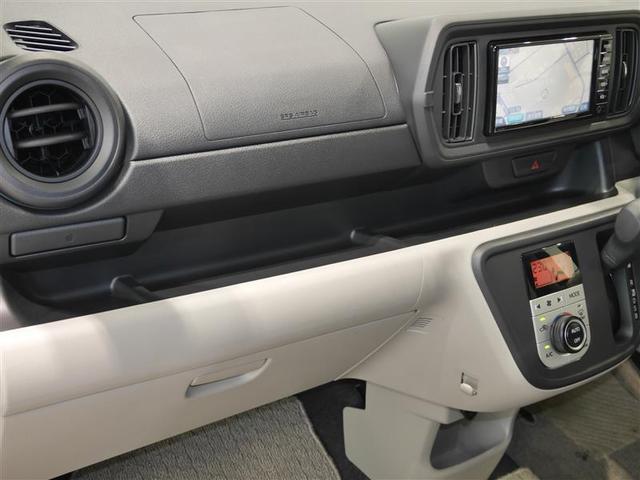 X LパッケージS ベンチシート Bカメラ スマートキー 寒冷地仕様 ワンセグ ETC メモリーナビ 4WD ワンオーナー CD イモビライザー ABS キーレス プリクラッシュブレーキ TV&ナビ アイドリングストップ(16枚目)