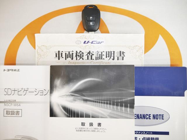 便利で快適なキーレス付。取扱い説明書とメンテナンスノートもあります☆品質評価シート付いてます(2月28日トヨタカローラ札幌にて実施済)安心のT-Value!!