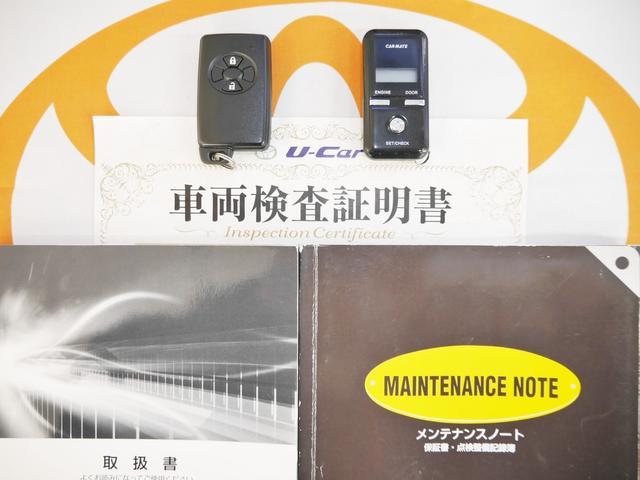 「トヨタ」「ヴァンガード」「SUV・クロカン」「北海道」の中古車20