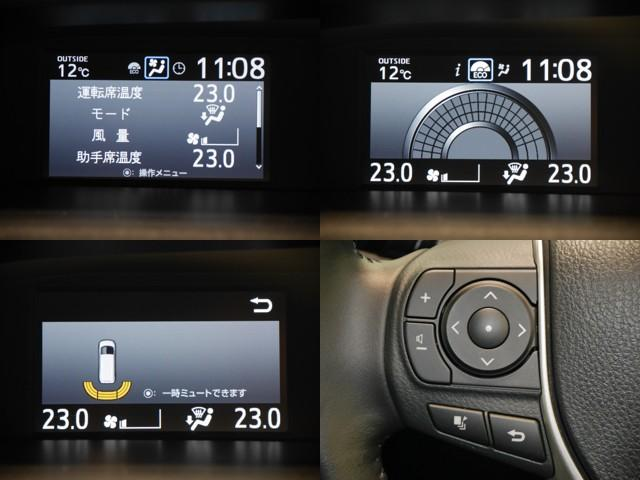 「トヨタ」「ヴォクシー」「ミニバン・ワンボックス」「北海道」の中古車16