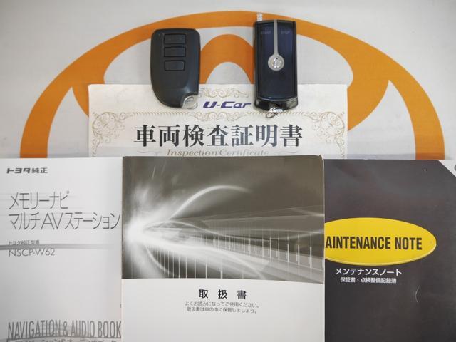 「トヨタ」「スペイド」「ミニバン・ワンボックス」「北海道」の中古車20
