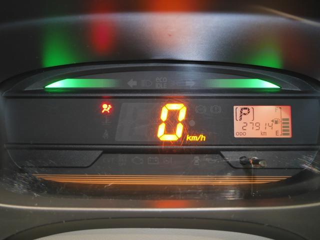 「ダイハツ」「ミライース」「軽自動車」「北海道」の中古車11