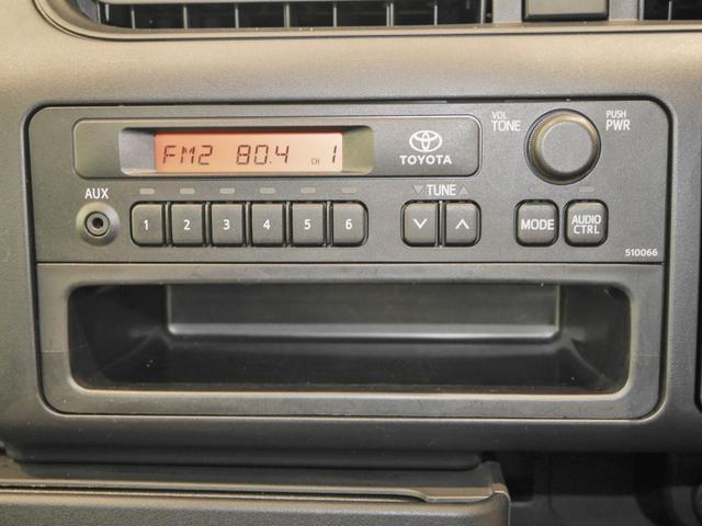 「トヨタ」「プロボックス」「ステーションワゴン」「北海道」の中古車9