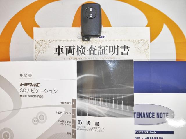 「トヨタ」「アクア」「コンパクトカー」「北海道」の中古車18