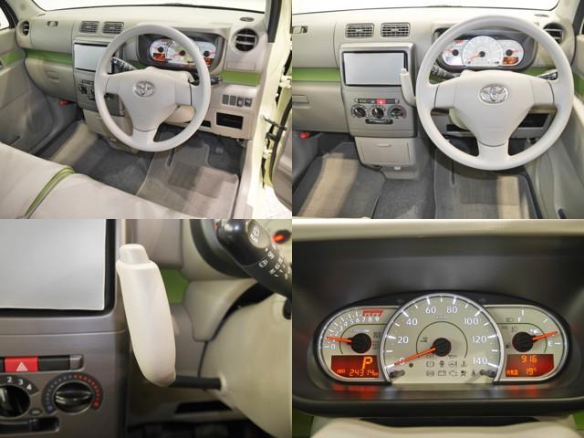 「トヨタ」「ピクシススペース」「コンパクトカー」「北海道」の中古車4