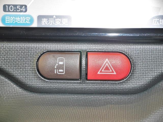 ハイウェイゲートをスムーズに通過できる快適便利なETC付いてます狭い場所でも乗り降りしやすいパワースライドドアです。後席からも開閉操作ができるので便利ですね♪