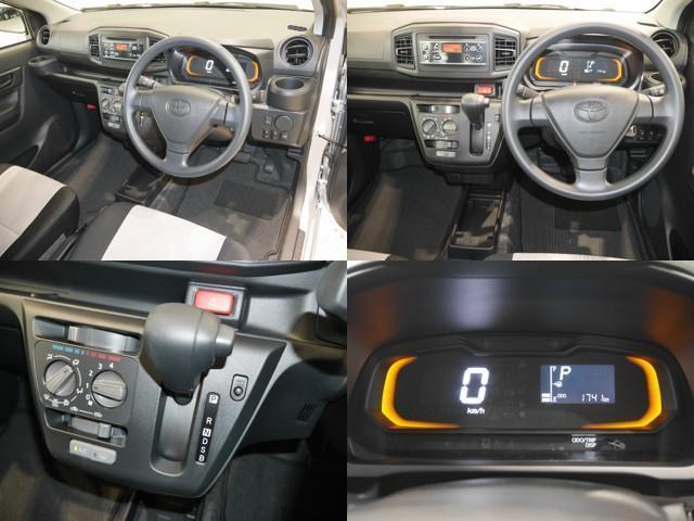 L SAIII 4WD ミュージックプレイヤー接続可 衝突被害軽減システム ワンオーナー アイドリングストップ(4枚目)