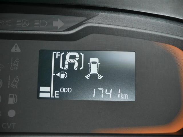 L SAIII 4WD ミュージックプレイヤー接続可 衝突被害軽減システム ワンオーナー アイドリングストップ(12枚目)