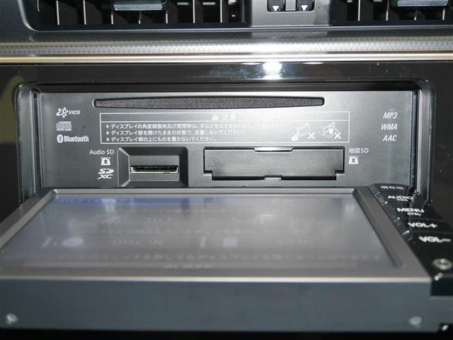150X Cパッケージ 4WD キーレス オートエアコン バックモニター メモリーナビ 横滑り防止 CD ETC(11枚目)