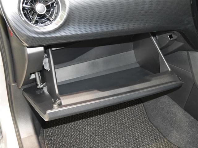 150X Cパッケージ 4WD キーレス オートエアコン バックモニター メモリーナビ 横滑り防止 CD ETC(16枚目)