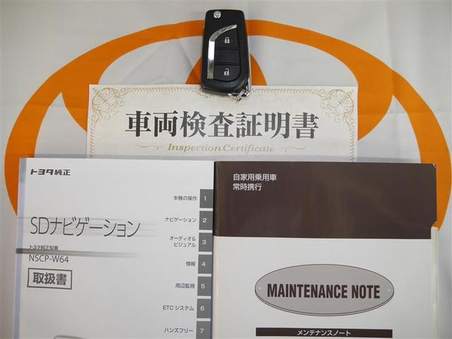 150X Cパッケージ 4WD キーレス オートエアコン バックモニター メモリーナビ 横滑り防止 CD ETC(20枚目)