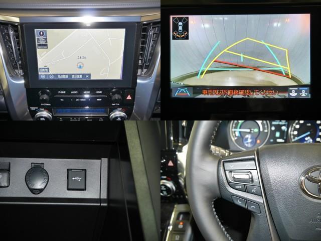 SR Cパッケージ 4WD ミュージックプレイヤー接続可 バックカメラ 衝突被害軽減システム ETC 両側電動スライド LEDヘッドランプ 乗車定員7人 3列シート フルエアロ(9枚目)