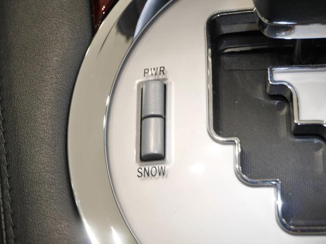 トヨタ マークX 250G Four Fパッケージリミテッド 4WD