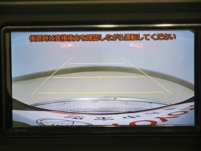 X S 4WD スマートアシスト・メモリーナビ付(10枚目)