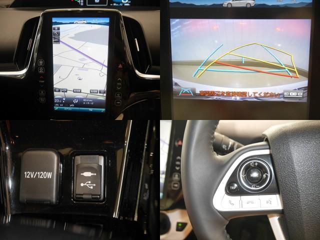 タブレットのような感覚で使えるタッチパネル式の11.6インチ SDナビゲーションシステム/バックガイドモニター/AUX&USB付き/ステアリングスイッチ