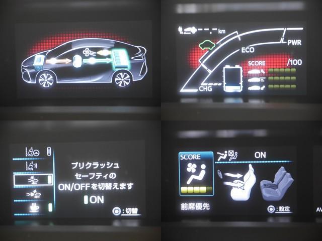 走行中の視線移動を少なくし、液晶を活かした充実のコンテンツを表示するマルチインフォメーションディスプレイ。ステアリングスイッチで表示切替!
