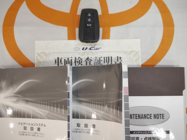 便利で快適なスマートキー付。取扱い説明書とメンテナンスノートもあります☆品質評価シート付いてます(6月29日トヨタカローラ札幌にて実施済)安心のT-Value!!