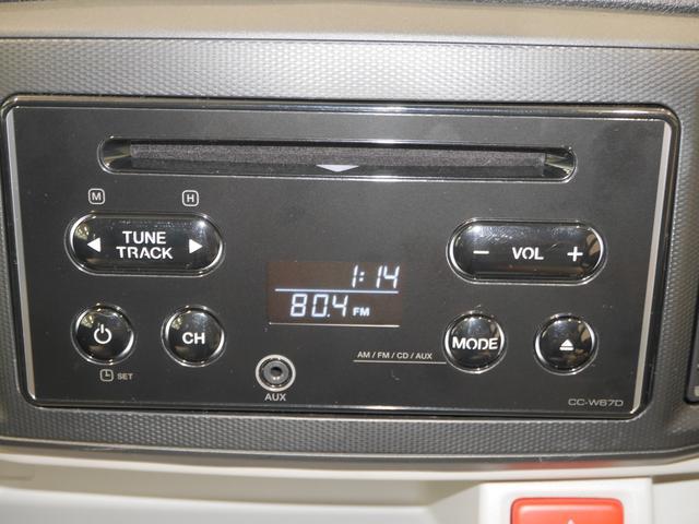 ダイハツ ミライース G SAIII 4WD