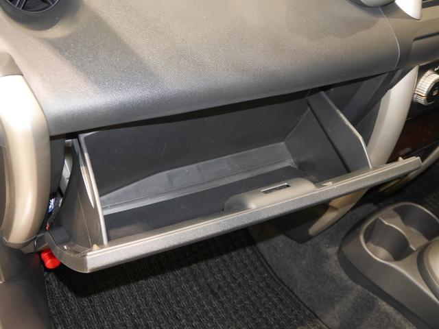 1.5F Lエディション4WD(14枚目)