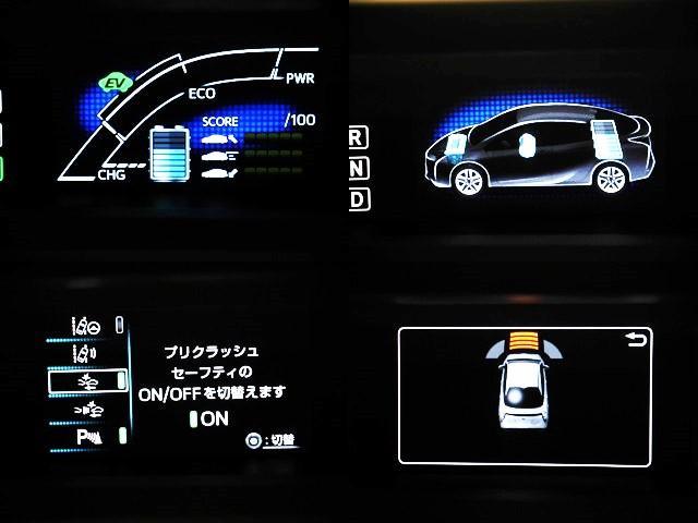 走行中の視線移動を少なくし、液晶を活かした充実のコンテンツを表示するマルチインフォメーションディスプレイ。インテリジェントクリアランスソナーついてます