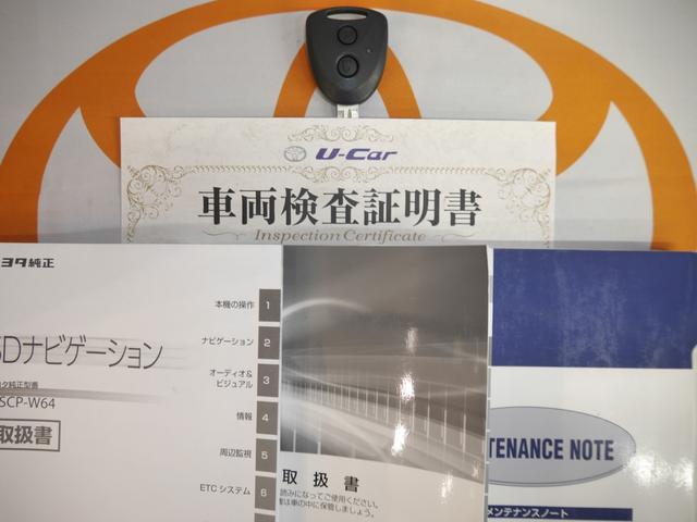 便利で快適なキーレス付。取扱い説明書とメンテナンスノートもあります☆品質評価シート付いてます(7月17日トヨタカローラ札幌にて実施済)安心のT-Value!!