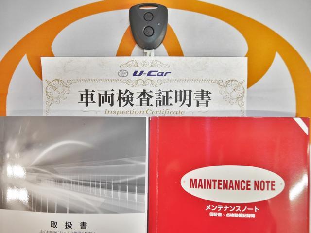「トヨタ」「ピクシスエポック」「軽自動車」「北海道」の中古車20