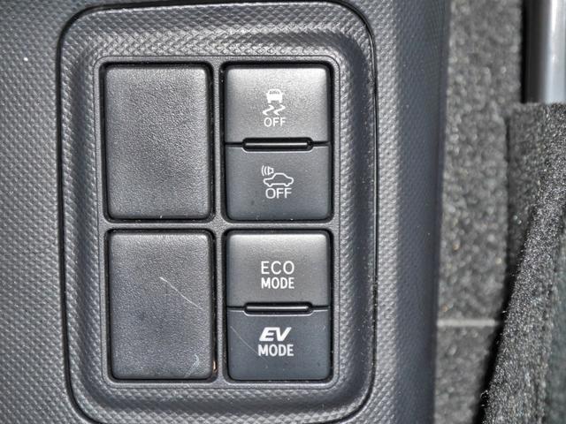 VSC・TRC OFFスイッチ、車両接近通報OFFスイッチ、燃費の良い走りをサポートするECOモードスイッチ、EVモードスイッチ