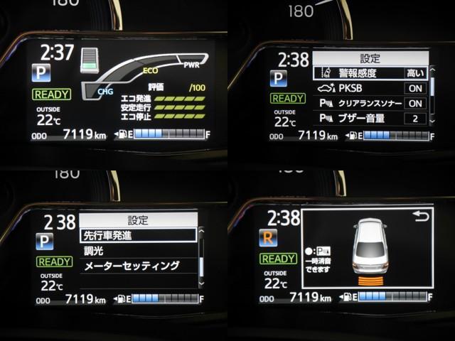「トヨタ」「カローラアクシオ」「セダン」「北海道」の中古車15