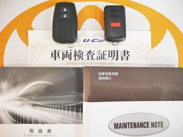 S-T 4WD 1オーナー車・トヨタセーフティセンス付(20枚目)