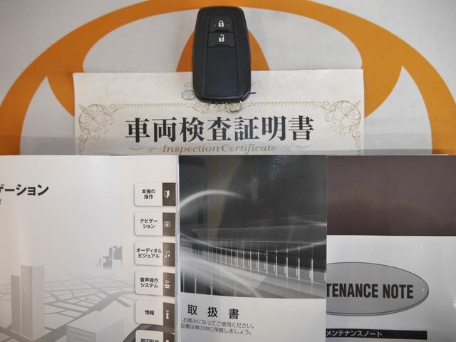 G-T 4WD デモカー・トヨタセーフティセンス付(20枚目)