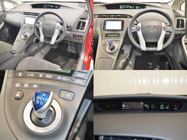 S LEDエディション FF 1オーナー車・HDDナビ付(4枚目)