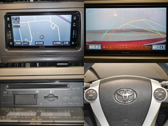 S LEDエディション FF 1オーナー車・HDDナビ付(9枚目)