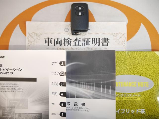 S LEDエディション FF 1オーナー車・HDDナビ付(19枚目)