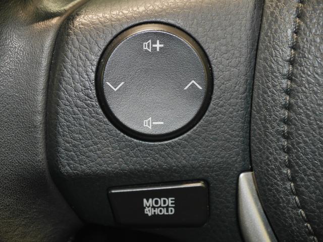 「トヨタ」「カローラアクシオ」「セダン」「北海道」の中古車10