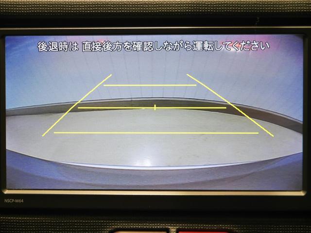 「トヨタ」「スペイド」「ミニバン・ワンボックス」「北海道」の中古車12