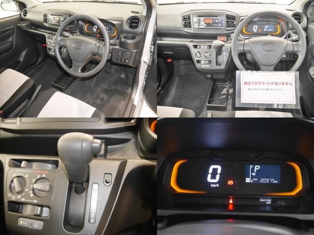 L SAIII 4WD 1オーナー・寒冷地仕様車(4枚目)