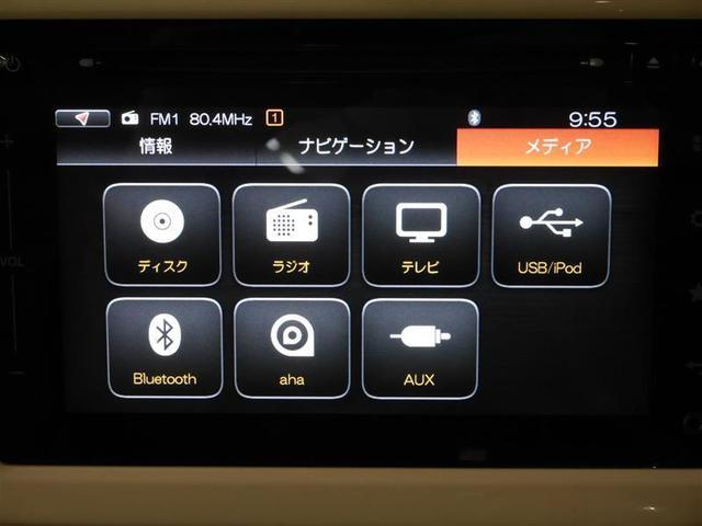 S 4WD 1オーナー車・メモリーナビ・全周囲モニター付(11枚目)