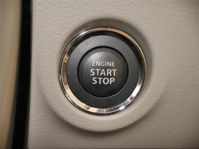 S 4WD 1オーナー車・メモリーナビ・全周囲モニター付(13枚目)