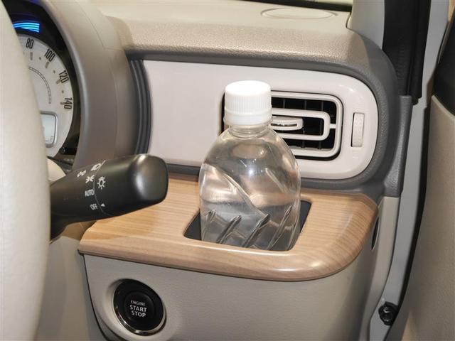 S 4WD 1オーナー車・メモリーナビ・全周囲モニター付(16枚目)