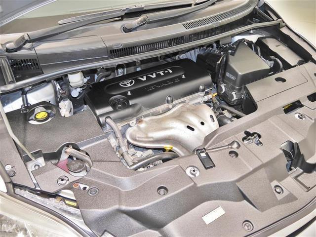 240G 4WD メモリーナビ・バックモニター・ETC・スマートキー付(8枚目)