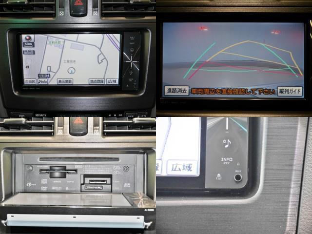 240G 4WD メモリーナビ・バックモニター・ETC・スマートキー付(10枚目)