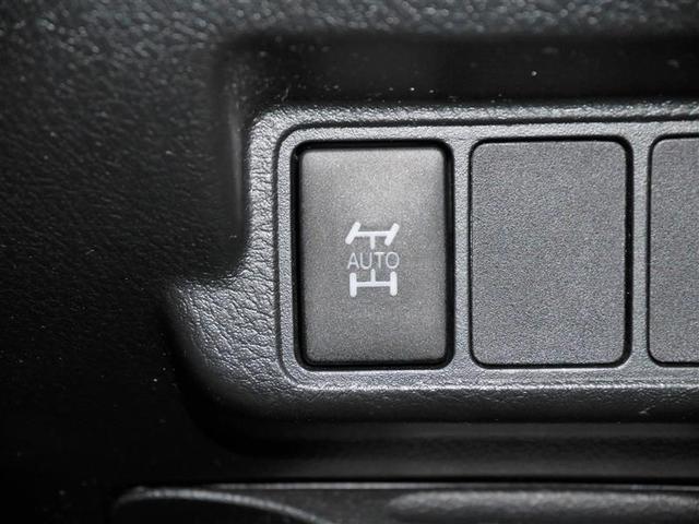 240G 4WD メモリーナビ・バックモニター・ETC・スマートキー付(13枚目)