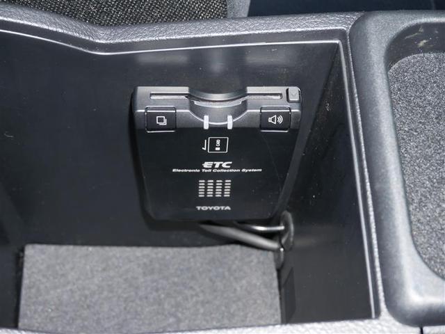 240G 4WD メモリーナビ・バックモニター・ETC・スマートキー付(15枚目)