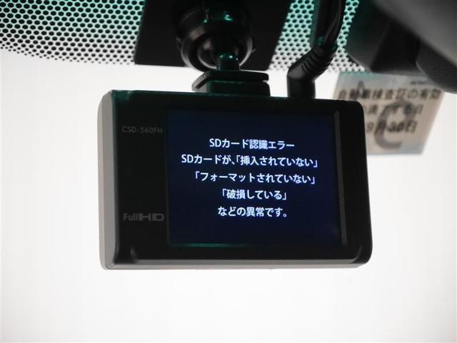240G 4WD メモリーナビ・バックモニター・ETC・スマートキー付(17枚目)
