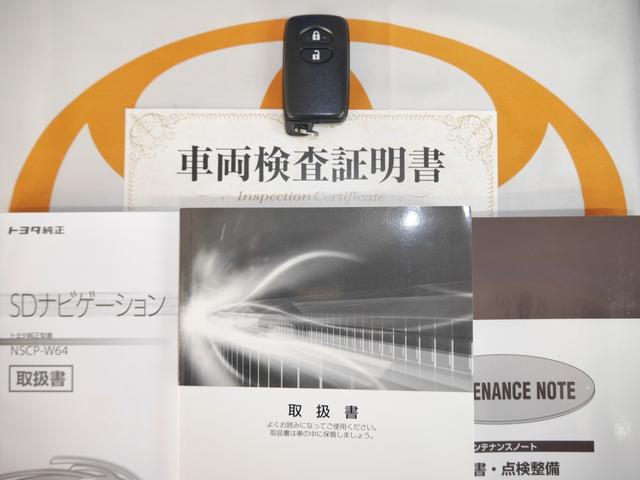 S FF・1オーナー・スマートキー・メモリーナビ付(19枚目)