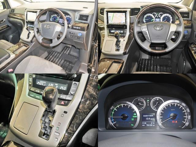 ZR 4WD HDDナビ・後席モニター・ETC付(4枚目)