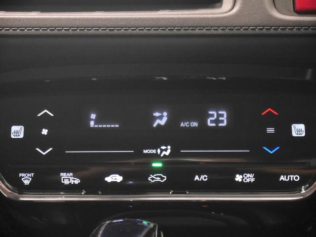 「ホンダ」「ヴェゼル」「SUV・クロカン」「北海道」の中古車10