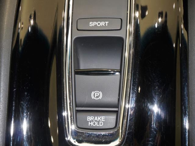「ホンダ」「ヴェゼル」「SUV・クロカン」「北海道」の中古車11