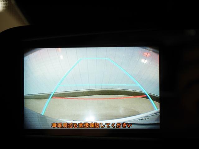 スーパーGL ダークプライムII 4WD(10枚目)