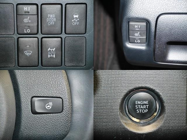 「トヨタ」「スペイド」「ミニバン・ワンボックス」「北海道」の中古車15